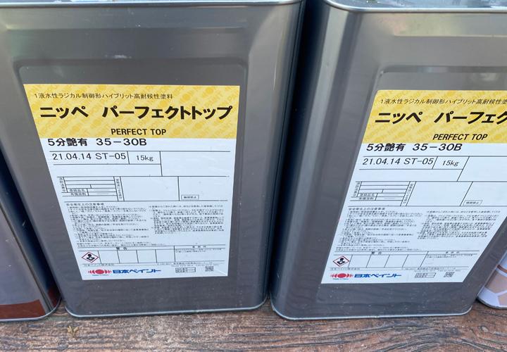 パーフェクトトップ塗料缶