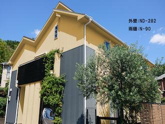 外壁:ND-282-雨樋:N-90