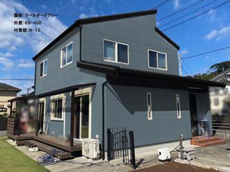 屋根:クールダークグレー-外壁:69-40D-付帯部:N-15
