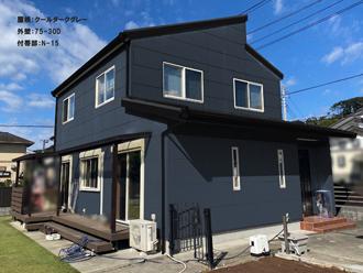 屋根:クールダークグレー-外壁:75-30D-付帯部:N-15