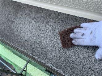 出窓天場のケレン作業