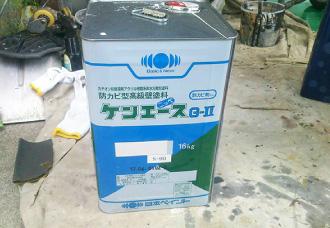 アクリル塗料ケンエースG-Ⅱ