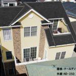 屋根:クールディープグレー 外壁:ND-250