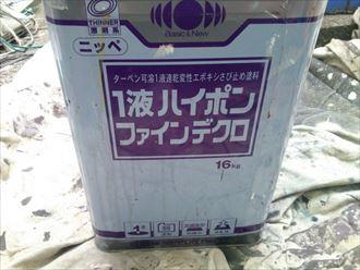 1液ハイポンファインデクロ