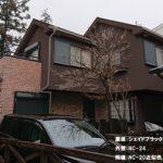屋根:シェイドブラック-外壁:NC-24-雨樋:NC-20近似色(17-60D)