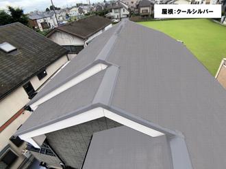 屋根:クールシルバー