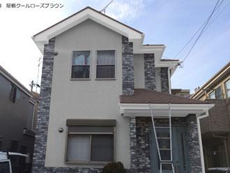 外壁ND-373 屋根クールローズブラウン