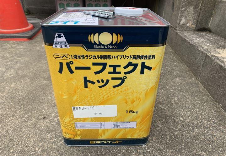 木更津市 パーフェクトトップND-110艶消し