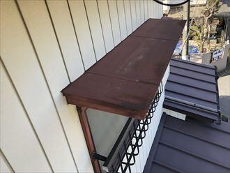 庇屋根天場の色褪せ