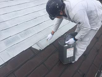 スレート屋根 下塗り