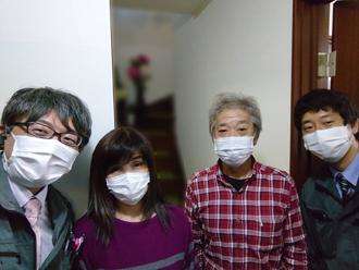 横須賀市にお住まいのお客様の声