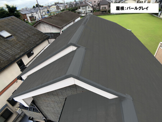 屋根:パールグレイ