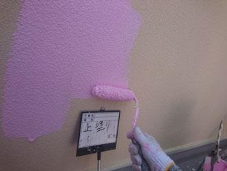 ベランダ塗装 エラストコート ピンク KM5524-1