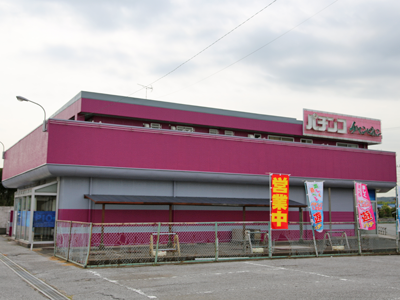 千葉県富津市|パチンコ店を外壁塗装と屋根カバー工法、さらに防水工事で大改修