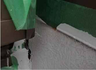 トナー入りのポリエステル樹脂が塗られた防水層