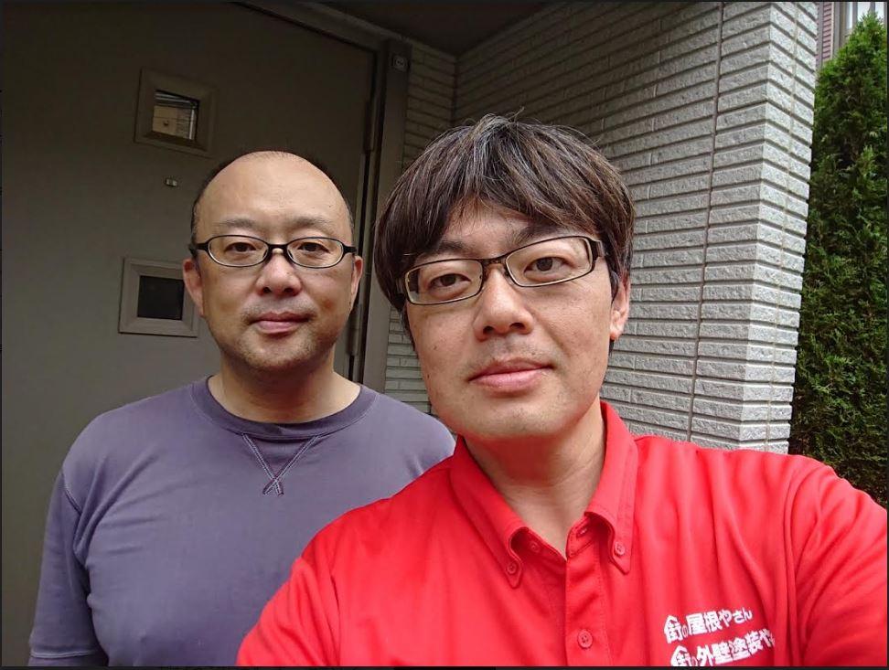 横浜市都筑区にお住まいのお客様の声