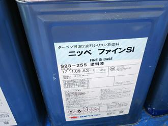 付帯部塗装 ファインSi 23-255 チョコレート色