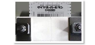 塗膜の弾性テストの様子