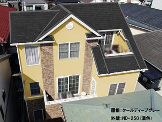 屋根:クールディープグレー 外壁:ND-250(濃色)