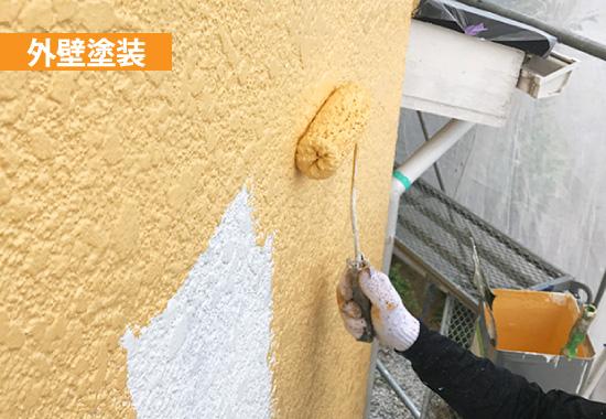 外壁に塗装を施している写真