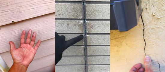 チョーキング現象、シーリングのひび割れ、外壁のひび割れの写真