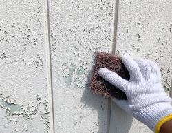 外壁塗装前の外壁