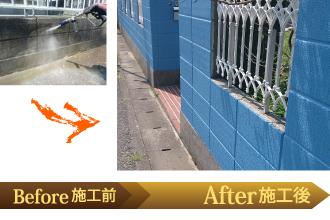 塀・擁壁塗装の施工前、施工後
