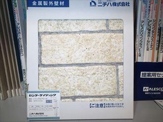 モルタル外壁とセメント瓦屋根の塗装をお奨めします|千葉市