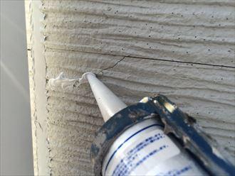 市原市屋根外壁塗装、下地処理007