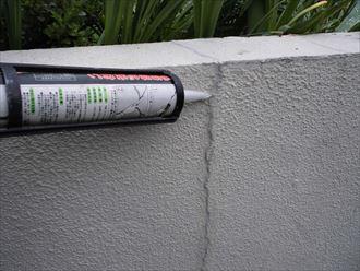 富里市屋根外壁塗装工事、擁壁塗装003