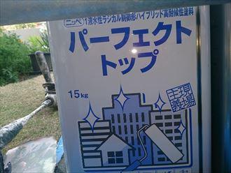 富里市屋根外壁塗装、塗装中上塗り003