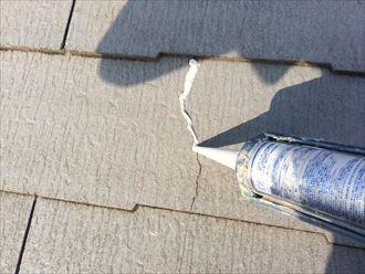 市原市屋根外壁塗装、下地処理010