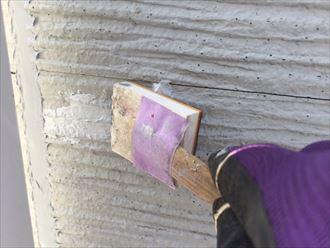 市原市屋根外壁塗装、下地処理008