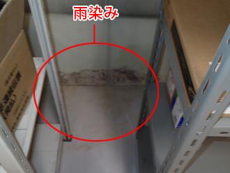千葉県木更津市 屋内点検 床付近の壁にできた雨染み