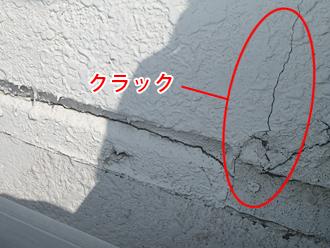 千葉県木更津市 外壁のクラック