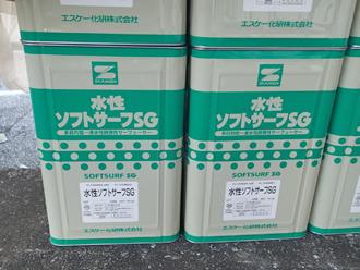 千葉県木更津市 外壁塗装 水性ソフトサーフSG