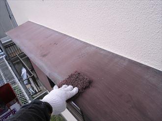 富里市屋根外壁塗装、下処理005
