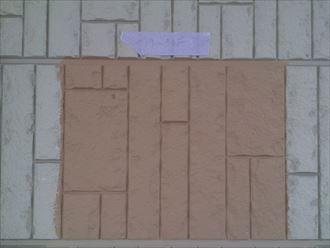 木更津市 試し塗り 外壁塗装工事 シミュレーション003_R