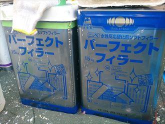 富里市屋根外壁塗装、塗装下塗り003