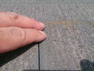 ジ 屋根はエコグラーニで葺き替え工事|神奈川県横浜市戸塚区