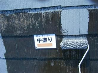 平塚市、スレートの中塗り