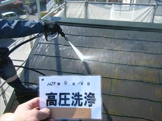 平塚市、高圧洗浄