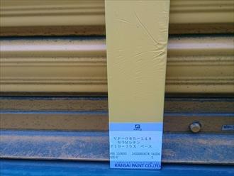 シャッターの塗装を横浜市西区で着工中です