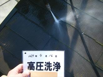 平塚市、屋根を高圧洗浄であらいます