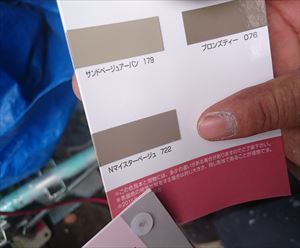 花見川区クリア塗装工事工程028