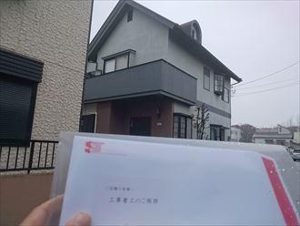 松戸市外壁カバー工事001