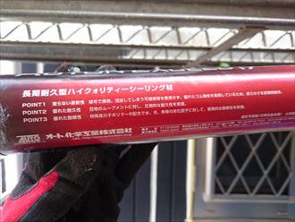 習志野市で遮熱塗料の代名詞ニッペサーモアイにて屋根塗装始まります