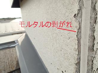 市原市|チョーキング現象は外壁塗装のサインです