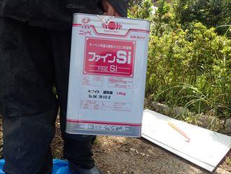 日本ペイント,ファインSi,ホワイト