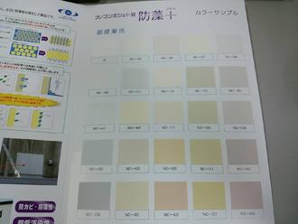 千葉市緑区|外壁の塗装色をA4サンプルボードにて確認です!